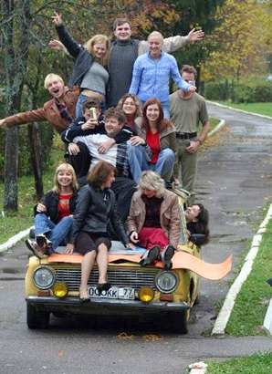 VIAGGI-Carpooling-Int